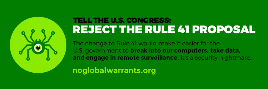 no global search warrants; stop rule 41
